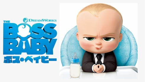 Boss Baby 980x655 Png Download Boss Baby 3d Logo Transparent Png Transparent Png Image Pngitem