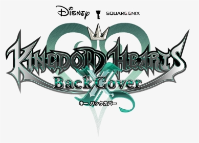 Kingdom Hearts Logo Png Images Transparent Kingdom Hearts Logo Image Download Pngitem This is the kingdom hearts logo that the game uses. kingdom hearts logo png images