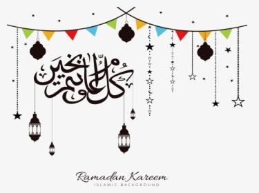 Muslim Katoon Pinterest Eid Selamat Hari Raya Cartoon Hd Png Download Transparent Png Image Pngitem