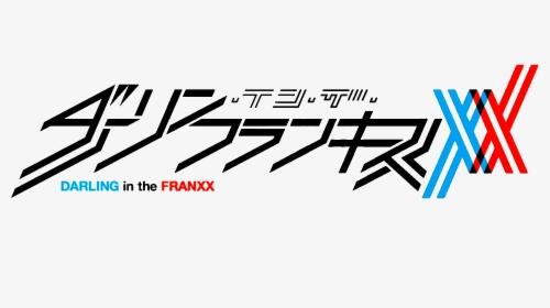 Darling In The Franxx Title, HD Png Download , Transparent Png Image -  PNGitem
