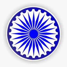 Ashok Stambh Logo Clipart Image Free Download Ashok - White Ashok Stambh  Png, Transparent Png - vhv