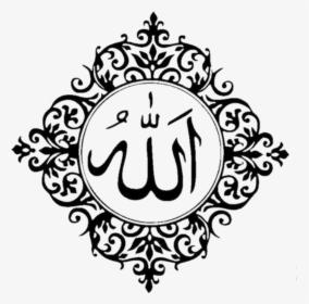 Transparent Islamic Art Png Allah Muhammad Calligraphy Png