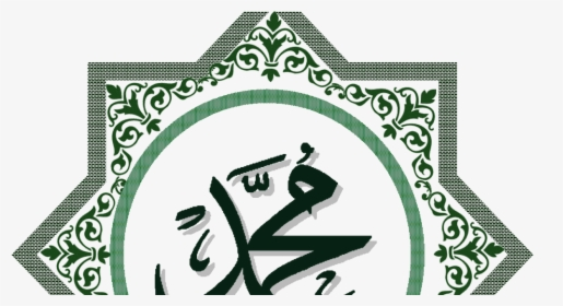 Transparent Muhammad Png Allah Images Download Hd Png Download Transparent Png Image Pngitem